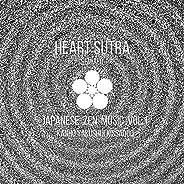 般若心経 (Remixed) -Japanese Zen Music vol.1-