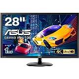 ASUS ゲーミングモニター 28型FPS向き/4K/3840×2160/1ms/TN/HDMI×2/DP/FreeSy…
