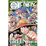 ONE PIECE GREEN SECRET PIECES (ジャンプコミックス)
