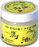 ショウキリュウ 馬油(若馬の油) 80ml