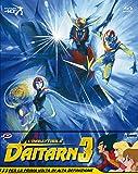 無敵鋼人ダイターン3 コンプリート ブルーレイBOX(全40話) [Blu-ray リージョンB ※再生環境に注意](輸入版)