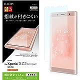 エレコム Xperia XZ2 Compact/液晶保護フィルム/防指紋/反射防止 PD-XZ2CFLF