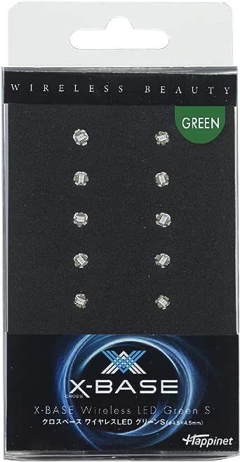 X-BASE(クロスベース) ワイヤレスLED グリーンS