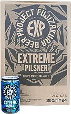 【予約販売商品 クール便では配送致しません】 FUJIZAKURA BEER PROJECT エクストリームピルスナー【EXTREME PILSNER】1ケース(350ml×24缶)