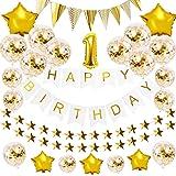 1歳 誕生日 飾り付け 22点セット ゴールド きらきら風船飾り HAPPY BIRTHDAY 装飾 華やか おしゃれ…