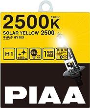 PIAA ヘッドランプ/フォグランプ用 ハロゲンバルブ H1 2500K ソーラーイエロー 車検対応 【雨?霧?雪に見やすい】 2個入 12V 55W(100W相當) 安心のメーカー保証1年付 HY105