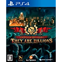 【PS4】ゾンビサバイバル コロニービルダー They Are Billions