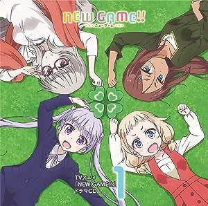 TVアニメ「 NEW GAME!! 」 ドラマCD 第1巻