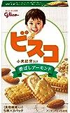江崎グリコ ビスコ小麦胚芽入り<香ばしアーモンド>15枚 ×10個