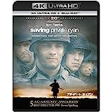 プライベート・ライアン (4K ULTRA HD + Blu-rayセット) [4K ULTRA HD + Blu-ray]