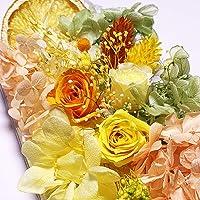 花材セット (イエロー) 材料 アロマワックスサシェ プリザーブドフラワー