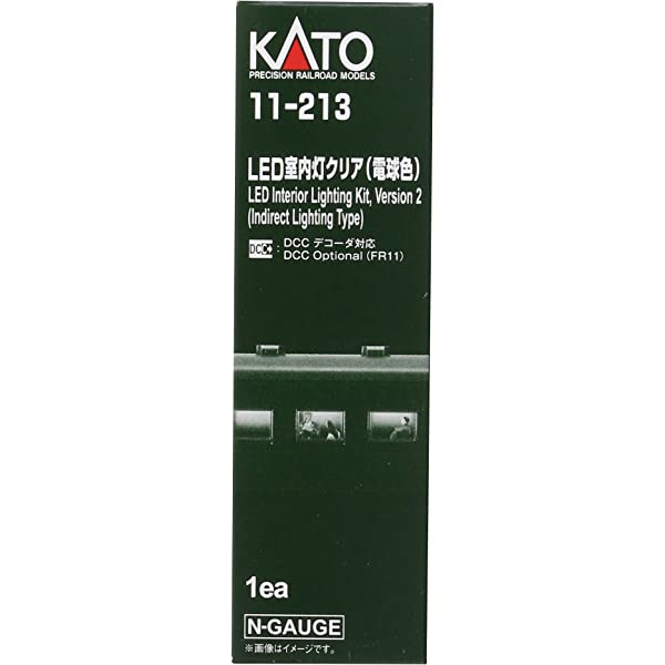 Kato N Scale 11-214 LED Interior Lighting Kit Indirect Lighting 6 ae Set