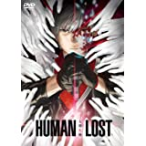 HUMAN LOST 人間失格 DVD