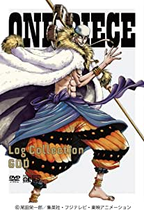 """ONE PIECE Log  Collection  """"GOD"""" [DVD]"""