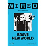 WIRED(ワイアード)VOL.37 (6月23日発売)