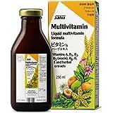 【日本オリジナル配合】マルチビタミン 250ml / 8種類の ビタミン に天然ハーブエキスと果汁をブレンド 液体ビタミンサプリメント エキナセア(JANコード:4004148340925)