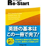 ALL IN ONE Re-Start