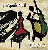 gulegule duo II/グレグレ デュオ セカンド
