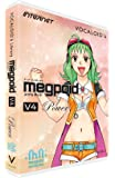 インターネット VOCALOID 4 Library Megpoid V4 Power