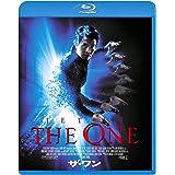 ザ・ワン [Blu-ray]