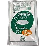 オルディ 特厚 ポリ袋 規格袋 食品衛生法適合品 15号 透明 横30×縦45cm 厚み0.08mm 厚くて非常に丈夫な ビニール袋 L08-15 50枚入