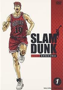 SLAM DUNK VOL.1 [DVD]