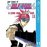 BLEACH モノクロ版 11 (ジャンプコミックスDIGITAL)