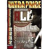 ウルトラプライス版 モハメド・アリ/Muhammad Ali Life of a Legend《数量限定版》 [DVD]