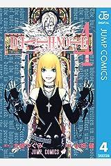 DEATH NOTE モノクロ版 4 (ジャンプコミックスDIGITAL) Kindle版