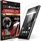 【ガラスザムライ】(日本品質) XPERIA Z5 ガラスフィルム エクスペリア (SOV32 SO-01H 501SO) 強化ガラス 保護フィルム [ 最新技術Oシェイプ ] [ 最強硬度10H ] (らくらくクリップ付き) OVER's 22-k