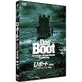 U・ボート(1981)TVシリーズ リマスター完全版 [DVD]
