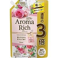 【大容量】ソフラン アロマリッチ ダイアナ(フェミニンローズアロマの香り) 柔軟剤 詰め替え 特大1200ml