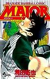 MAJOR(メジャー) 73 (少年サンデーコミックス)