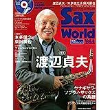 サックス・ワールド Vol.6(CD付) (シンコー・ミュージックMOOK)