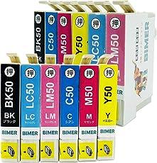 【12色パック】EPSON IC6CL50 エプソン 互換インクカートリッジ IC50【大容量】EP-301 EP-302 EP-702A EP-703A EP-704A EP-705A EP-774A EP-801A EP-802A EP-803A EP-803AW EP-804A など 残量検知機能