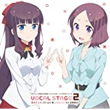 TVアニメ「 NEW GAME!! 」キャラクターソングCDシリーズ VOCAL STAGE 2