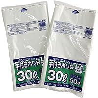 ジャパックス ゴミ袋 半透明 横33+マチ17×縦70cm 厚み0.015mm 手付き マチ付 ポリ袋 30L 2個セッ…