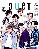 duet(デュエット) 2020年 09月号 [雑誌]