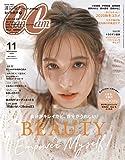 CanCam(キャンキャン) 2020年 11 月号 [雑誌]