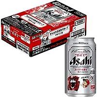 【 父の日の贈り物に/広島東洋カープデザイン缶】アサヒスーパードライ缶350ml×24本 [ ビール ]