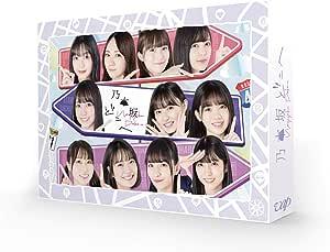 乃木坂どこへ 第1巻[DVD-BOX]