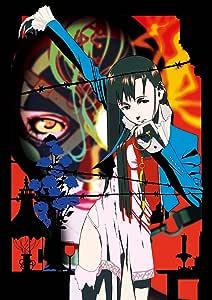 【Amazon.co.jp限定・先行販売】SPEED GRAPHER 全話見Blu-ray