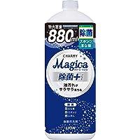 【大容量】 チャーミーマジカ 食器用洗剤 除菌プラス 詰め替え 大型 880ml