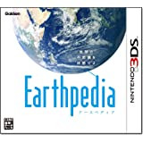 Earthpedia (アースペディア) - 3DS