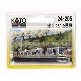 24-240 Model Train Cato 2KATO and delivery Delivery 110 127
