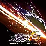 湾岸ミッドナイトMAXIMUM TUNE 6 Original Sound Track