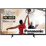 パナソニック 49V型 4Kダブルチューナー内蔵 液晶 テレビ VIERA TH-49GX755 IPSパネル スマート…