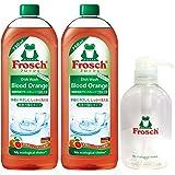 フロッシュ 食器用洗剤 ブラッドオレンジ 750ml×2本 ポンプボトル付