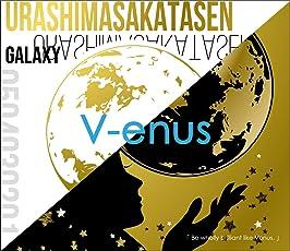 V-enus[初回限定盤A]