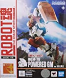 ROBOT魂 <SIDE MS> RGM-79 パワード・ジム ver. A.N.I.M.E. 機動戦士ガンダム0083…